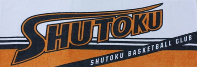 Shutoku Basketball Club
