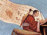 Ikoma Histories