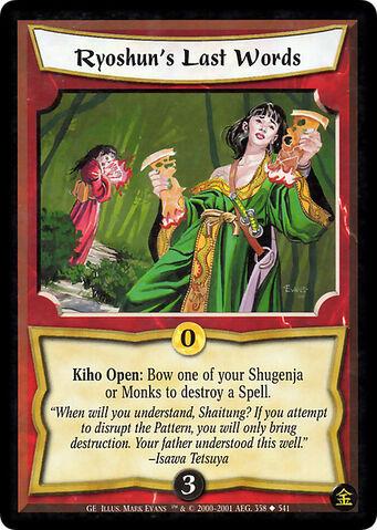File:Ryoshun's Last Words-card2.jpg