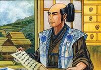 Doji Numata