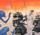 Empress' Guard