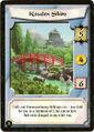 Kosaten Shiro-card.jpg