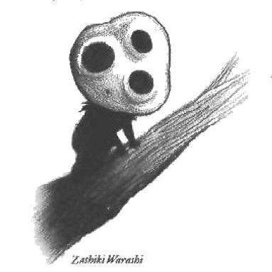 File:Zashiki Warashi 2.jpg