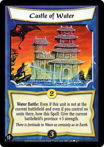 File:Castle of Water-card4.jpg
