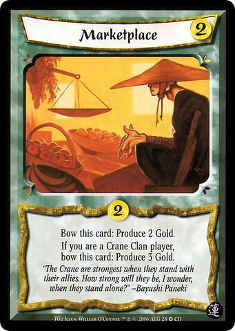 File:Marketplace-card11.jpg