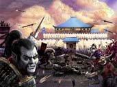 File:Kaiu Fortress.jpg