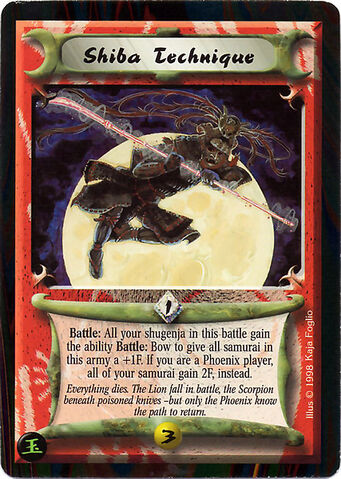 File:Shiba Technique-card.jpg