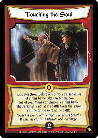 File:Touching the Soul-card4.jpg