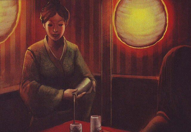 File:Blue Tanuki Serving Girl.jpg