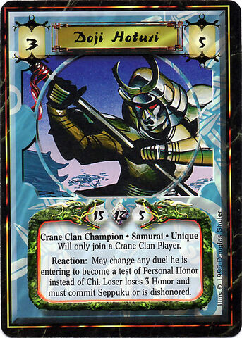 File:Doji Hoturi-card.jpg