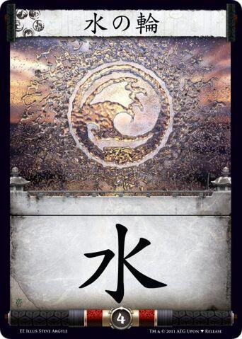 File:Ring of Water-card23.jpg