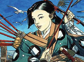 File:Tsuruchi Fusako.jpg