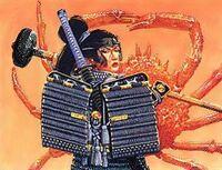 Hida O-Ushi 1