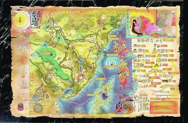 Rokugan Map 1st Edition