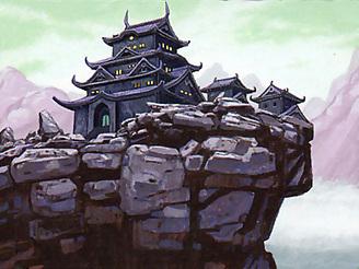 File:Kyuden Tonbo.jpg