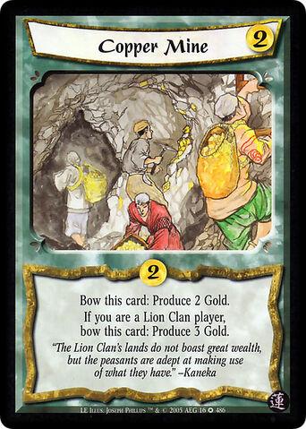 File:Copper Mine-card12.jpg
