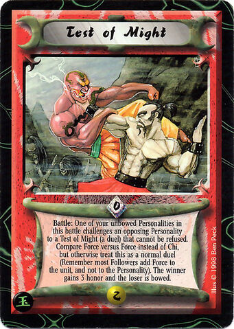 File:Test of Might-card3.jpg