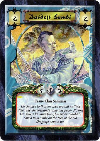 File:Daidoji Sembi-card.jpg