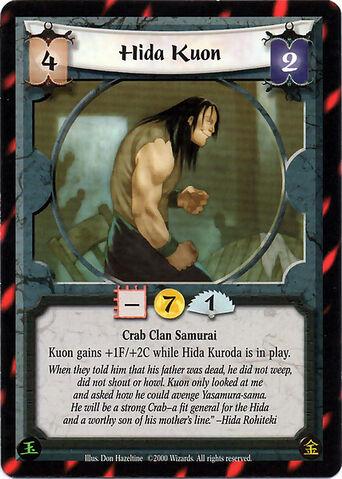 File:Hida Kuon-card.jpg