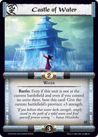 File:Castle of Water-card5.jpg