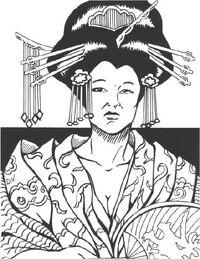 Shinjo Yoshiko