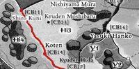 Koten Path