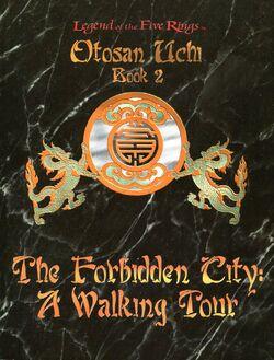 Otosan Uchi 2 (RPG)