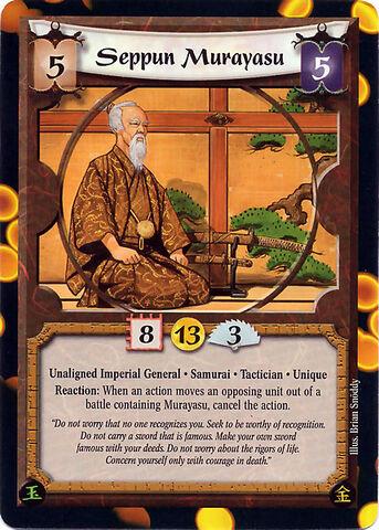 File:Seppun Murayasu-card.jpg