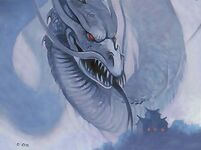 Air Dragon 3