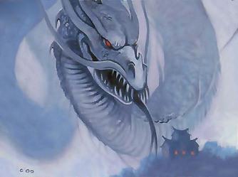 File:Air Dragon 3.jpg