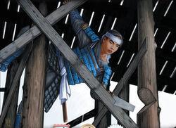 Daidoji Kinta