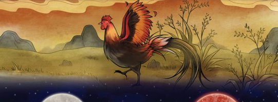 File:Hour of the Rooster.jpg