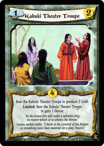 File:Kabuki Theater Troupe-card3.jpg
