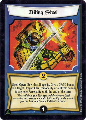 File:Biting Steel-card7.jpg