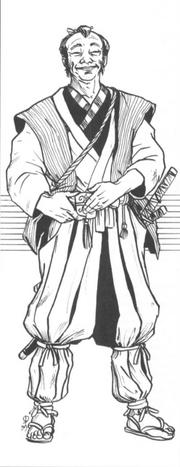Shinjo Usuia