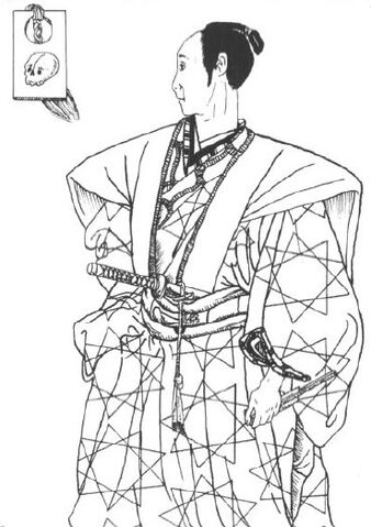 File:Shingon.jpg