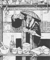Shosuro Hametsu 2