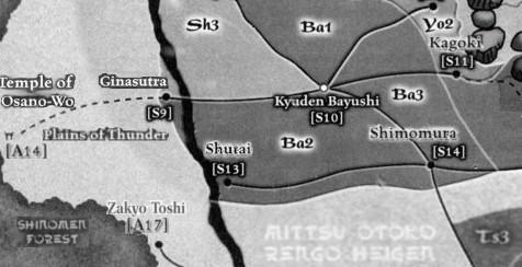 File:Hizoku province.jpg