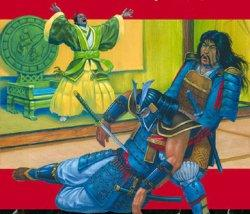 File:Kisada Mortally Wounded.jpg