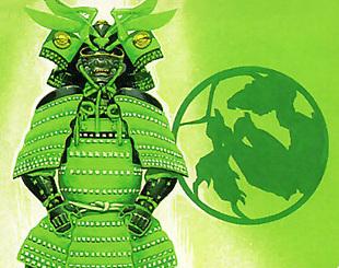 File:Yoritomo's Armor.jpg