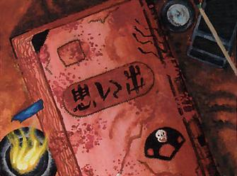 File:Kuni Mokuna's Guide.jpg