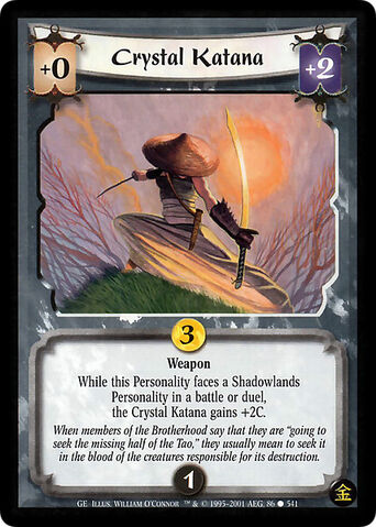 File:Crystal Katana-card6.jpg