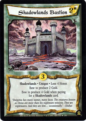 File:Shadowlands Bastion-card.jpg