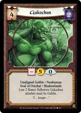File:Gakochun-card.jpg