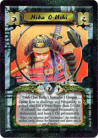File:Hida O-Ushi-card.jpg