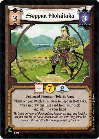 File:Seppun Hotaitaka-card2.jpg