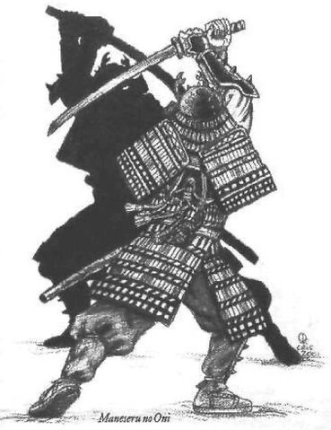 File:Manesuru no Oni 2.jpg