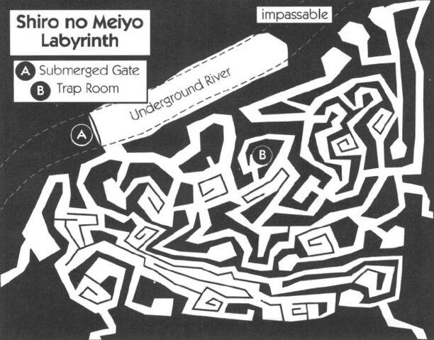 File:Shiro no Meiyo Labyrinth.jpg