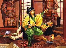 Kitsuki Raichi