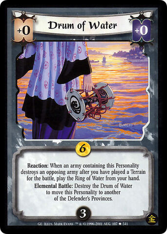 File:Drum of Water-card2.jpg